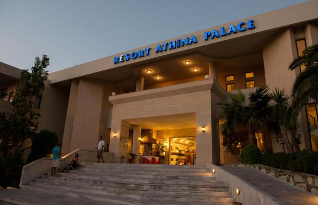 фотографии CHC Athina Palace Resort & Spa изображение №28