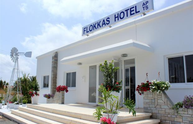 фото отеля Flokkas Hotel Apartments изображение №13