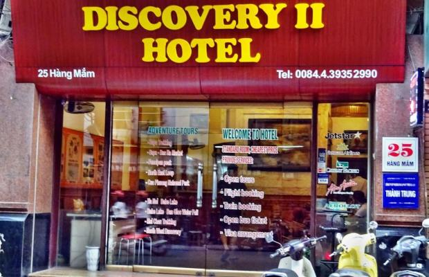 фото отеля Discovery II Hotel (ех. Hanoi Star Hotel) изображение №1