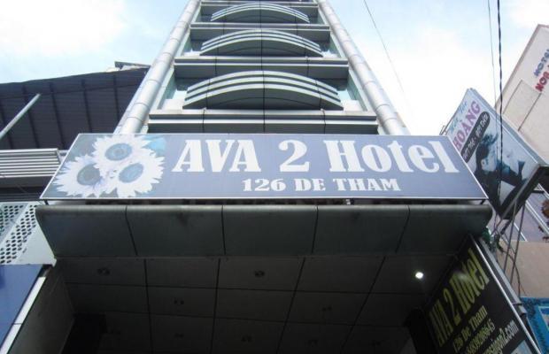 фото отеля AVA Saigon 2 Hotel изображение №1