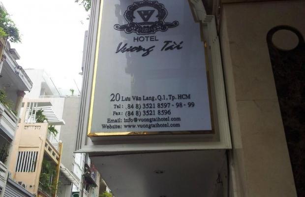 фото Vuong Tai Hotel изображение №2