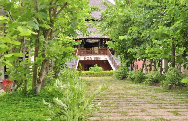 фото отеля Alba Hot Springs Resort изображение №33