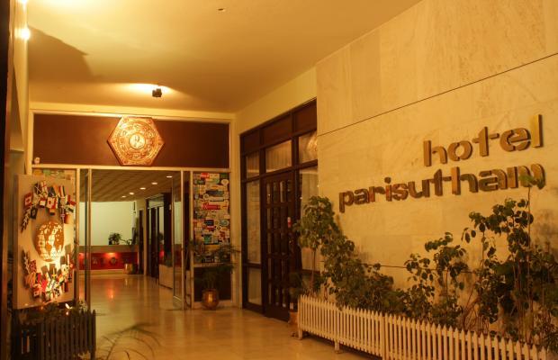 фото отеля Parisutham изображение №13