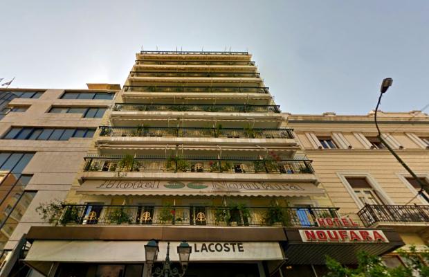фото отеля Noufara Hotel  изображение №1