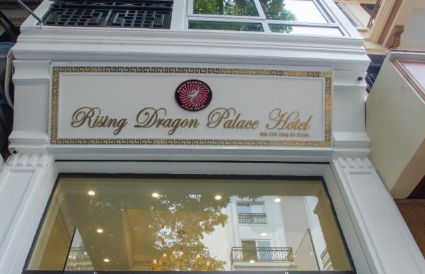 фото отеля Rising Dragon Palace Hotel изображение №1