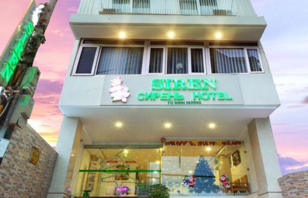 фото отеля Siren Flower Hotel изображение №1