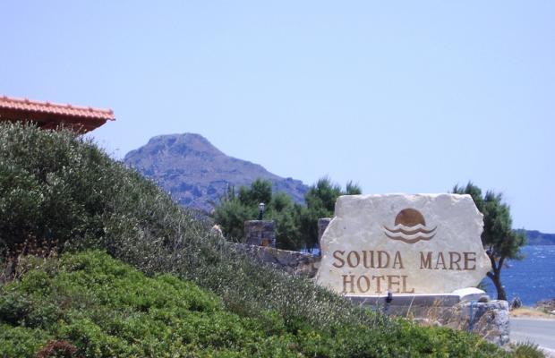 фото отеля Souda Mare изображение №9