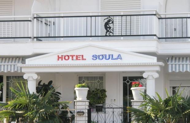 фотографии отеля Soula изображение №19