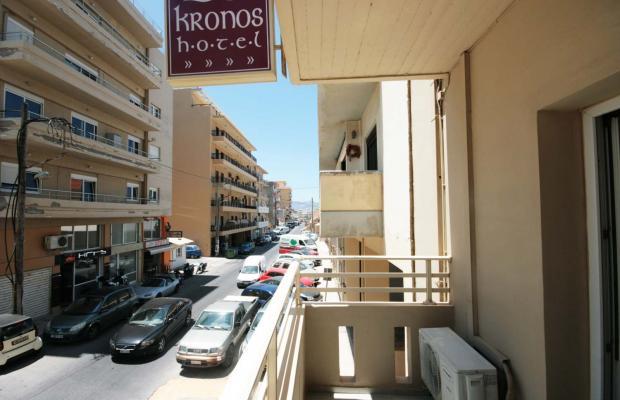 фото Kronos изображение №14
