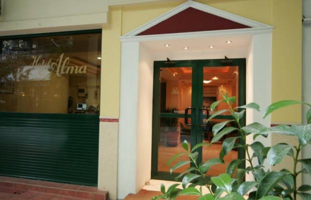 фото отеля Alma изображение №1