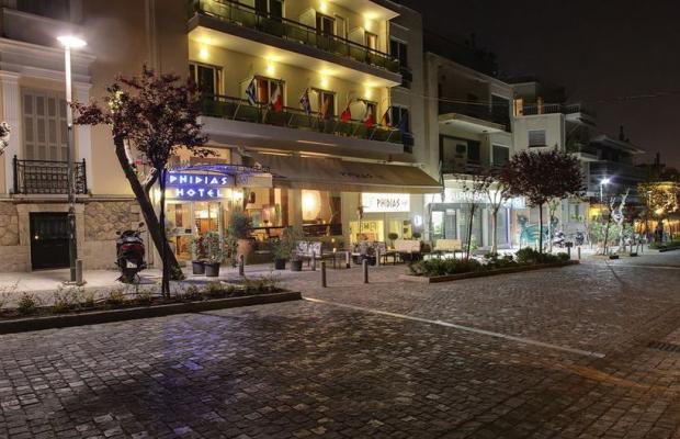 фото отеля Phidias изображение №5