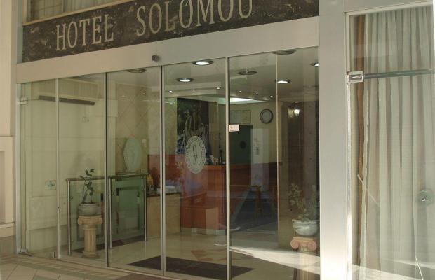 фото отеля Hotel Solomou изображение №1