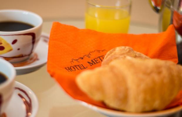 фото Meteora Hotel изображение №70