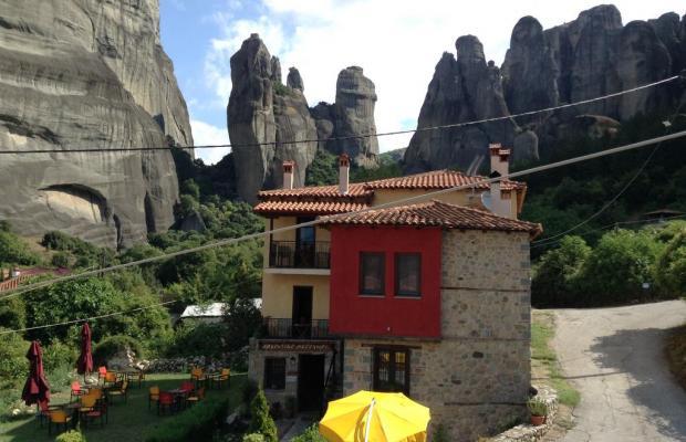 фото отеля Archontiko Mesohori (Archontiko Mesochori) изображение №1