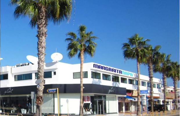 фото отеля Margarita Napa изображение №1