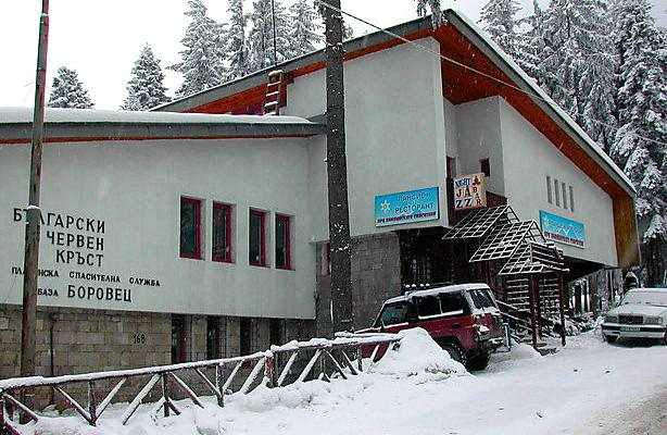 фото отеля Pri Planinskite Spasateli изображение №1