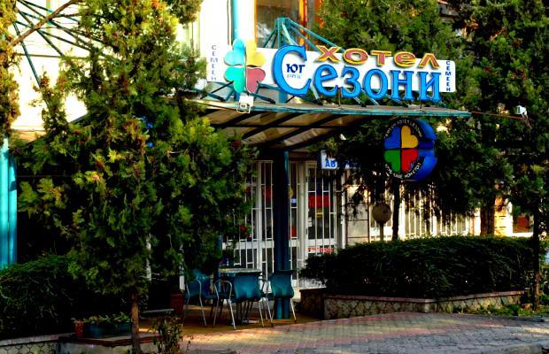 фото отеля  Sezoni South Burgas (Сезони Юг Бургас) изображение №1