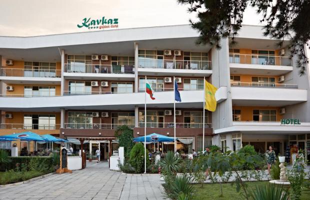 фото отеля Kavkaz Golden Dune (Кавказ Голден Дюн) изображение №21