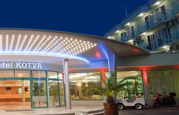фото отеля Kotva (Котва) изображение №5