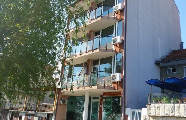 фото отеля Izgrev (Изгрев) изображение №1