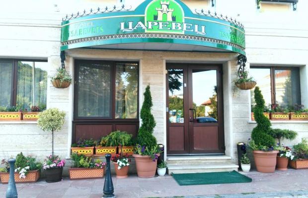 фото отеля Tsarevets (Царевец) изображение №5