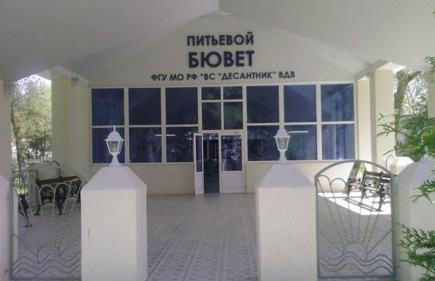 фото отеля Десантник изображение №13