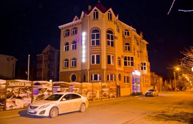 фото отеля Магадан (Magadan)  изображение №17