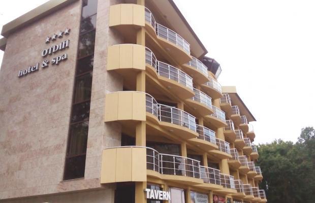 фотографии отеля Otdih Hotel & Spa (Отдих Хотел & Спа) изображение №3