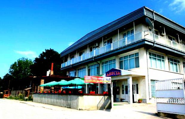 фото отеля Avesta (Авеста) изображение №17