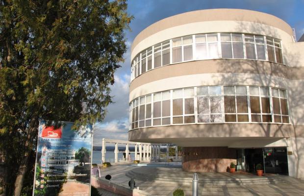 фото Парк Отель (Park Otel) изображение №14