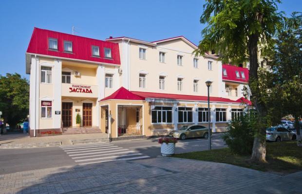 фото отеля Пансионат Застава (Pansionat Zastava) изображение №1