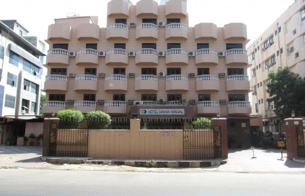 фото отеля Hawa Mahal (ex. Comfort Inn Hawa Mahal) изображение №1