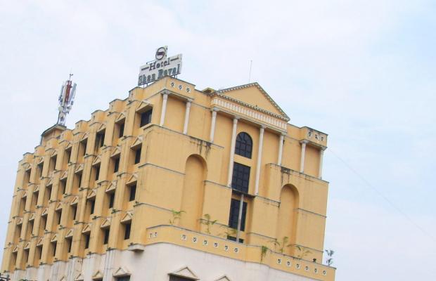 фото отеля Shan Royal изображение №1