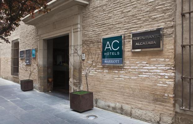 фото отеля AC Ciudad de Tudela изображение №1