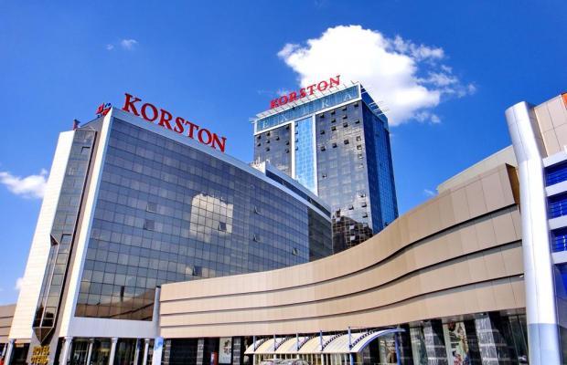 фото Korston Club Hotel (Корстон Клуб Отель) изображение №2