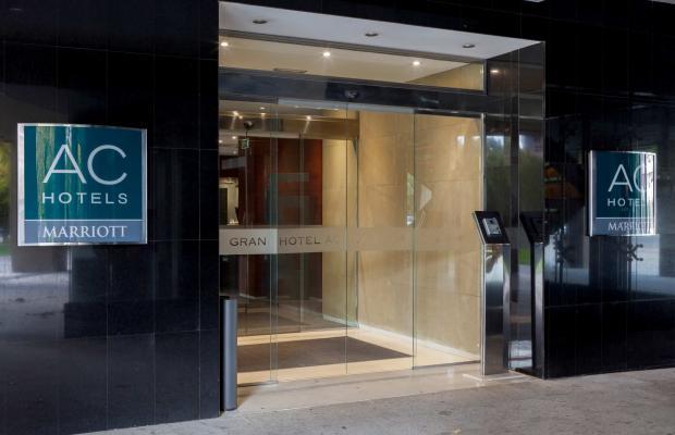 фотографии отеля AC La Rioja by Marriott изображение №15