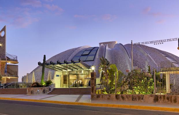 фото H10 Playa Meloneras Palace изображение №14