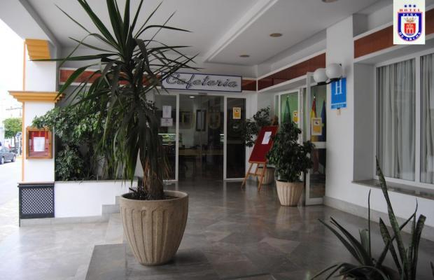 фото отеля Pena de Arcos изображение №9