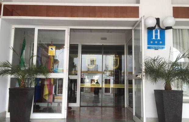 фотографии отеля Pena de Arcos изображение №3