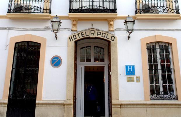 фотографии отеля Hotel Polo (ex. IGH Polo) изображение №11