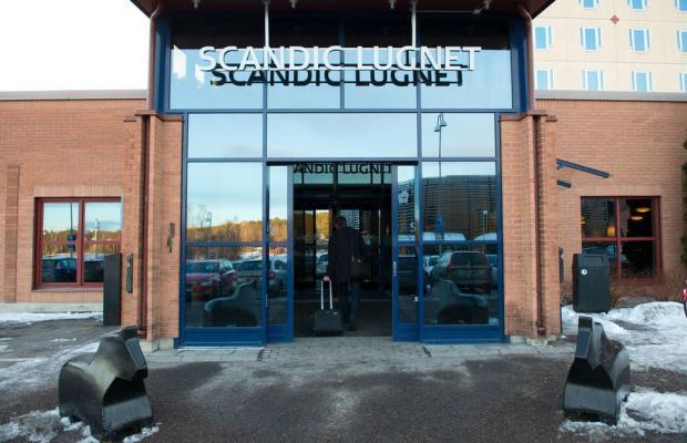 фотографии отеля Scandic Lugnet Falun изображение №15