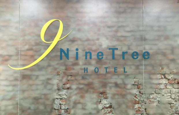 фото Nine Tree Hotel Myeongdong I изображение №2