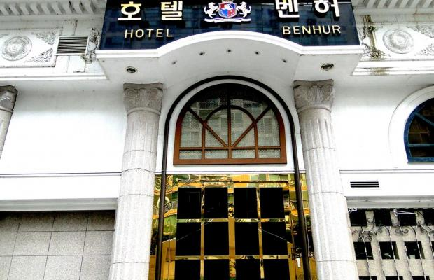 фотографии отеля Benhur изображение №3