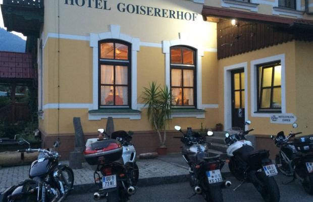 фотографии Hotel Goisererhof изображение №16