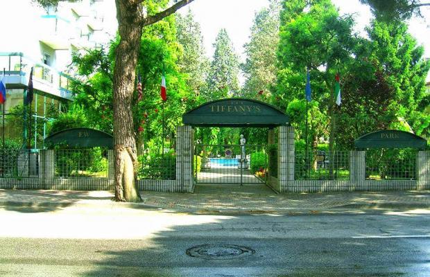 фото New Tiffany's Park изображение №10