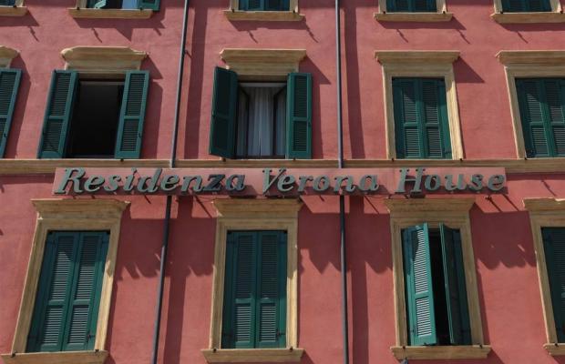 фото Verona House изображение №6