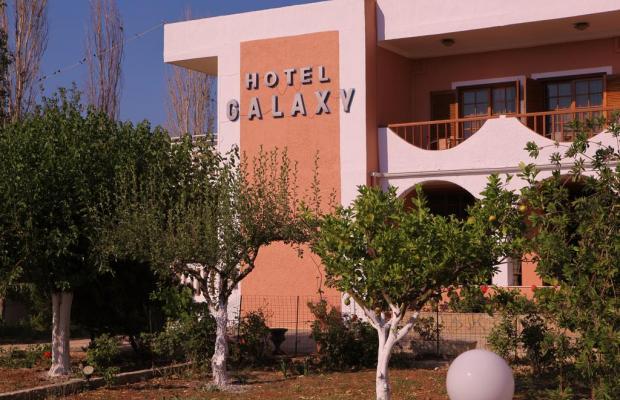 фотографии отеля Galaxy изображение №55