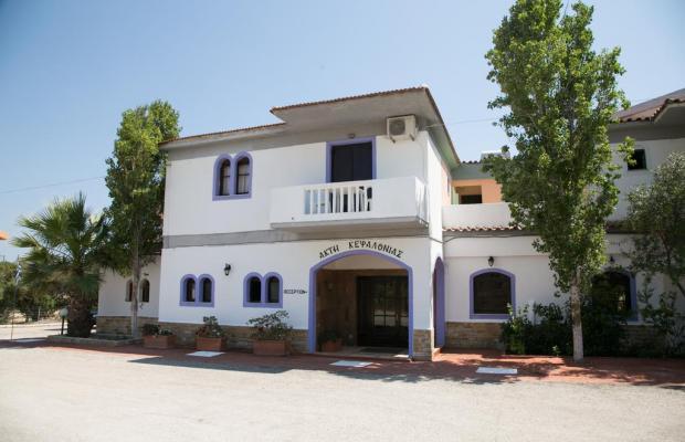 фото отеля Kefalonia Beach Hotel & Bungalows изображение №1
