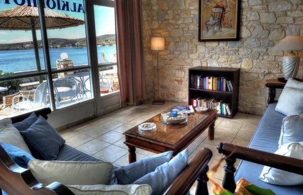 фото Hotel Alkyon изображение №34