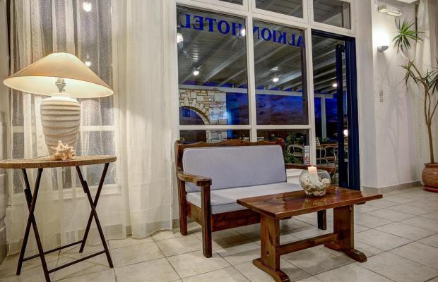 фото Hotel Alkyon изображение №6